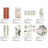 香港【中国画】专场 2021-10-11 10:00:00(北京时间)开拍