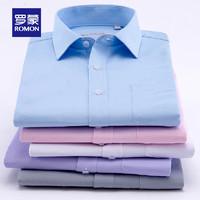 ROMON 罗蒙 S6C173C21 男士商务休闲衬衫