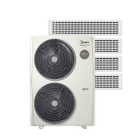 Midea 美的 理想家Ⅱ系列 MDVH-V140W/N1-E01LX(E1)Ⅱ 中央空调 一拖五 6匹