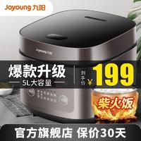 Joyoung 九阳 京东:九阳(Joyoung)电饭煲5L家用大容量
