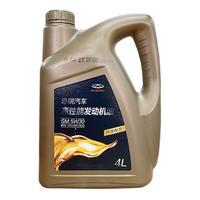 CHERY 奇瑞 SM5W30-4L 原厂机油