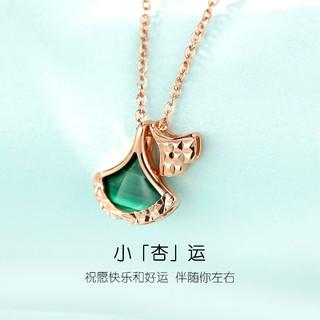 六福珠宝18K金项链小杏运孔雀石套链女送礼定价