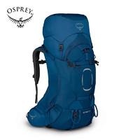 OSPREY Aether 苍穹户外专业大容量登山徒步旅行双肩背包新款男 深蓝色 65l s/m