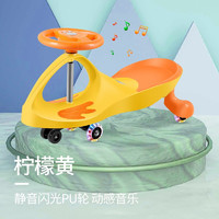 米迪象   儿童扭扭车  1.5-8岁适用