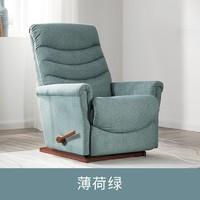 Lazboy 乐至宝 LZ.704 现代简约功能沙发单椅