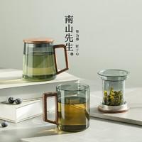 PLUS会员:南山先生 清灵系列 玻璃茶水分离杯