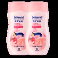 Johnson's body care 强生美肌 蜜桃水嫩身体乳润肤乳润肤露全身保湿滋润强生旗舰店正品