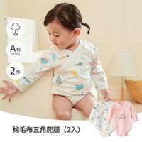 Wellber 威尔贝鲁 婴儿衣服宝宝连体衣秋季0-1岁宝宝爬服包屁衣2条装