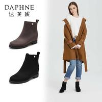 DAPHNE 达芙妮 旗下鞋柜杜拉拉系列金属拉链一脚蹬低跟内增高马丁靴短靴女