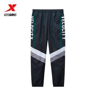 XTEP 特步 男运动梭织长裤2021春秋新款速干收口舒适休闲裤980129560028