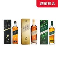 JOHNNIE WALKER 尊尼获加 黑绿金苏格兰威士忌组合(黑牌1L+金牌珍藏1L+绿牌1L)