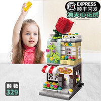 启蒙 兼容乐高积木男孩女孩玩具儿童城市街景模型益智动脑拼图拼插礼物  满天心花房