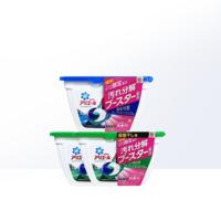 ARIEL 碧浪 洗衣凝珠17颗+日本酵素新版*3盒套装