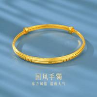 LUKFOOK JEWELLERY 六福珠宝 女士黄金手镯 约23.25g L01GTBB0003