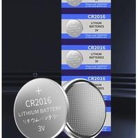 易米品尚 CR2016 纽扣电池 3V 5粒装
