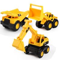 邦娃良品 儿童工程车玩具 挖掘机+铲车+翻斗车车模