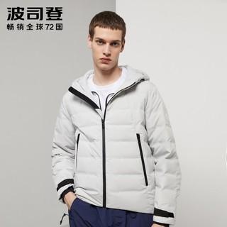 BOSIDENG 波司登 男士羽绒服新款短款连帽时尚潮流保暖外套
