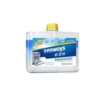 seaways 水卫仕 洗碗机专用机体清洁剂 250ml