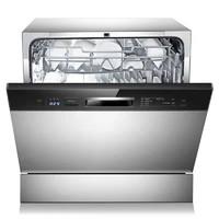 Midea 美的 X4-S 嵌入式洗碗机 8套