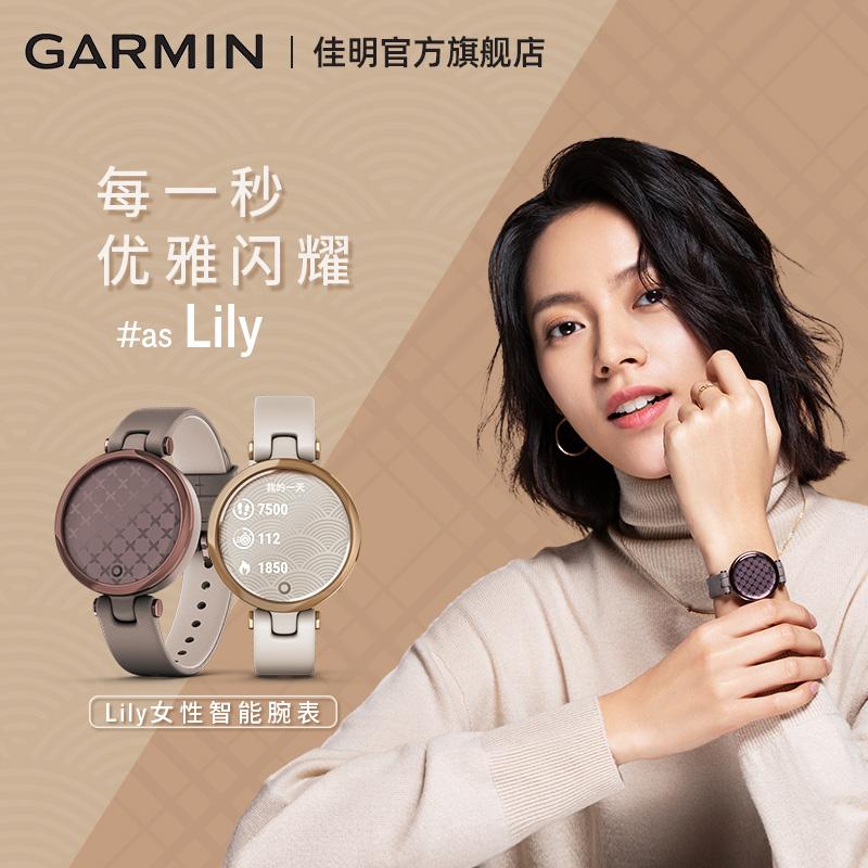 Garmin佳明Lily 2021年新款健康监测心率时尚跑步智能运动手表女  时尚版 暗棕深古铜