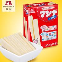 Morinaga 森永 日本进口 蒙奈儿童威化磨牙饼干5盒