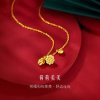 LUKFOOK JEWELLERY 六福珠宝 莲蓬黄金项链 约6.07克 HEG30019