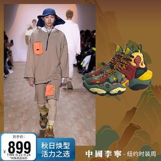 LI-NING 李宁 中国李宁篮球鞋男鞋ACE男子中帮篮球休闲鞋AGBP091