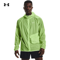 UNDER ARMOUR 安德玛 Qualifier Storm 1326597 男子跑步运动夹克外套