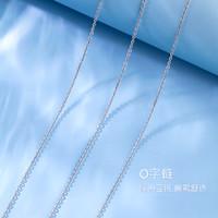 LUKFOOK JEWELLERY 六福珠宝 Pt950铂金项链 约2.48克 A03TBPN0004C