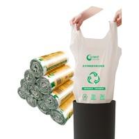 绿知星 可降解手提垃圾袋 20只
