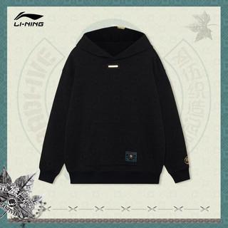 LI-NING 李宁 男装卫衣2021男子篮球系列套头连帽卫衣AWDRE21