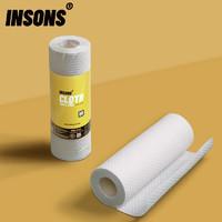 限新用户:INSONS 厨房用纸 50片