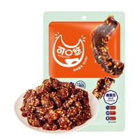 可口悠 麻辣牛肉干120g素牛肉四川特产小包装零食豆制品小吃
