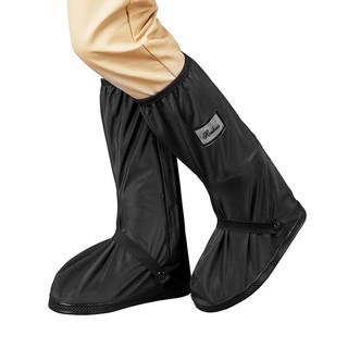 JOYTOUR 佳途 防雨鞋套 防水防滑高筒加厚橡胶底耐磨鞋套雨靴 黑色XXL码