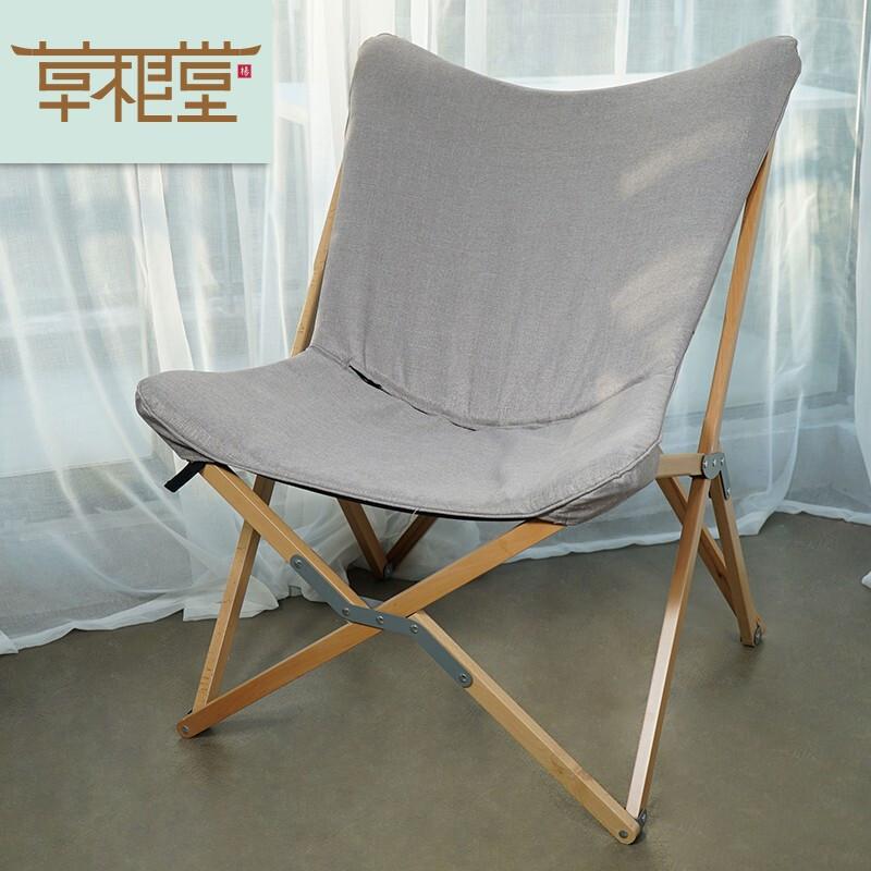 草根堂 榉木懒人沙发椅
