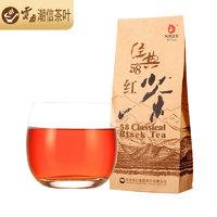 凤牌 滇红茶 春茶 经典58 浓香型 200g
