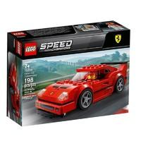 LEGO 乐高 赛车系列 75890 法拉利F40 Competizione
