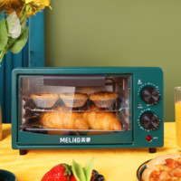 MELING 美菱 MO-DKB22 电烤箱