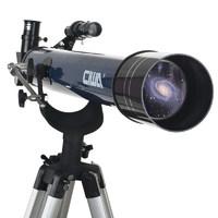 西湾 领航者60AZ 天文望远镜