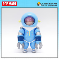 POP MART 泡泡玛特 009 Armor Unio 粉蓝手办收藏玩具