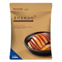 眉州东坡 王家渡东坡扣肉 350g*3袋