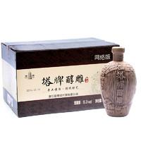 塔牌 绍兴黄酒 醇雕手工冬酿 半甜型 500ml*6瓶