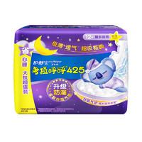护舒宝卫生巾考拉呼呼极薄安睡夜用姨妈巾425mm×12片