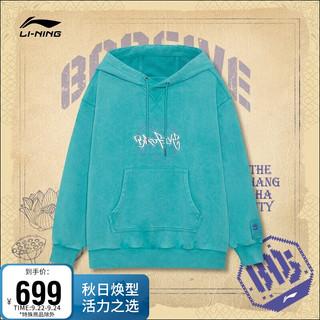 LI-NING 李宁 男装卫衣2021男子篮球系列套头连帽卫衣AWDRD23