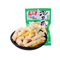 有友 山椒凤爪168g鸡爪  重庆特产网红泡椒儿时怀旧小吃辣零食