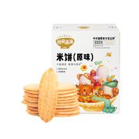 秋田满满米饼32g