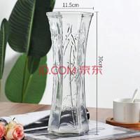 泰西丝 六角玻璃花瓶 图案随机