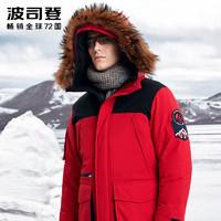 限尺码:BOSIDENG 波司登 B90142043 极寒系列 男士鹅绒羽绒服