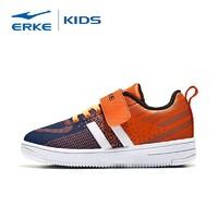 ERKE 鸿星尔克 童鞋男童魔术贴运动鞋秋冬新款中小童跑鞋小学生鞋子