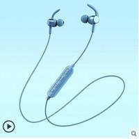 悦尔 E6 无线蓝牙耳机
